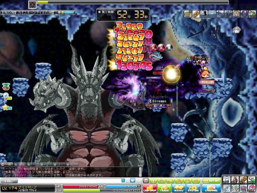 MapleStory 2012-03-19 22-27-20-484