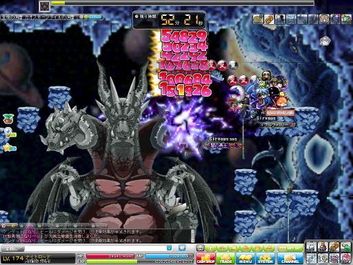 MapleStory 2012-03-19 22-27-32-589