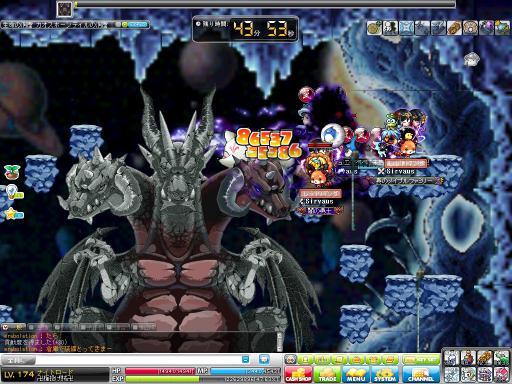 MapleStory 2012-03-19 22-36-00-492