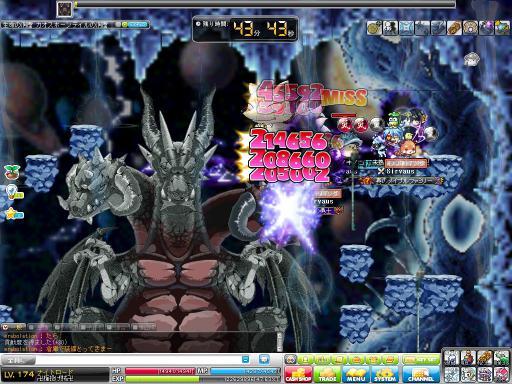 MapleStory 2012-03-19 22-36-10-869
