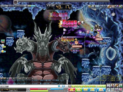 MapleStory 2012-03-19 22-36-36-297