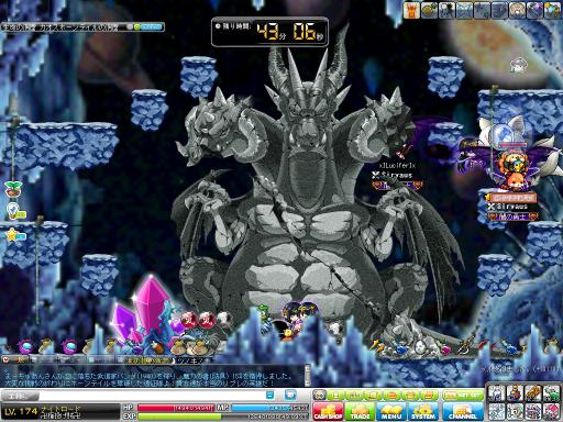 MapleStory 2012-03-19 22-36-47-985