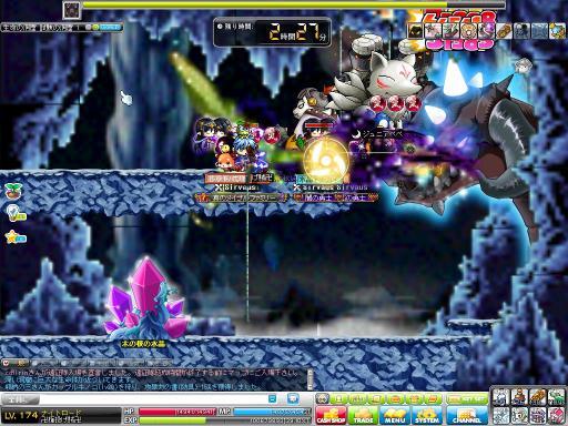 MapleStory 2012-03-19 20-52-11-210
