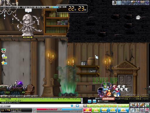 MapleStory 2012-03-25 00-45-10-784