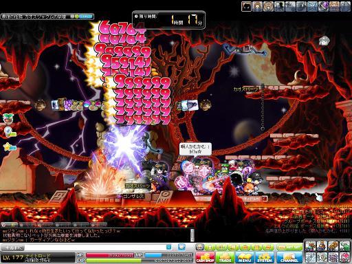 MapleStory 2012-03-29 01-00-34-055