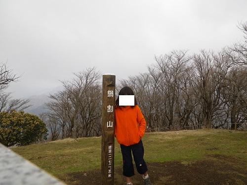 IMGP4083鍋割山
