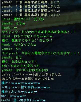 クラミジヲ4
