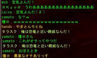 クラミジヲ3