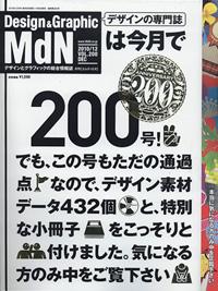 MdN200