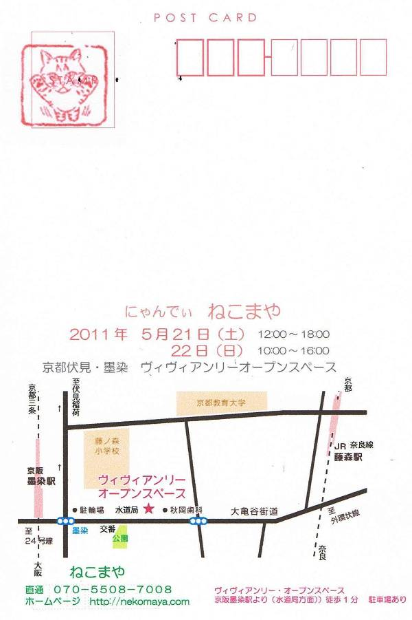 なyんでぃ521 (2)