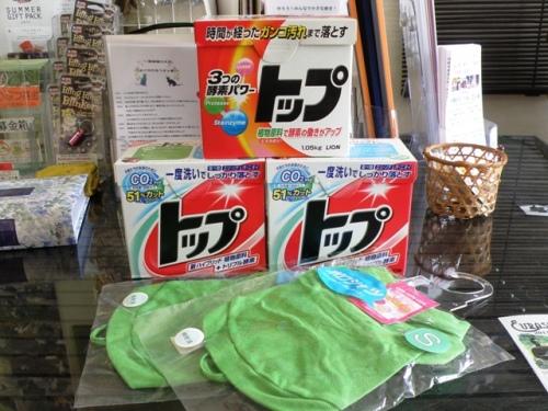 20110514中嶋功子