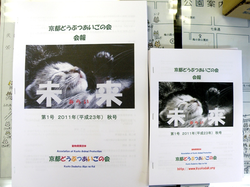20111216_149.jpg