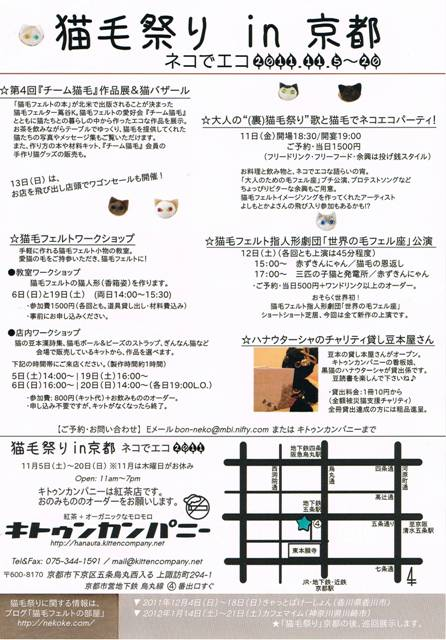 CCF20111106_00006.jpg
