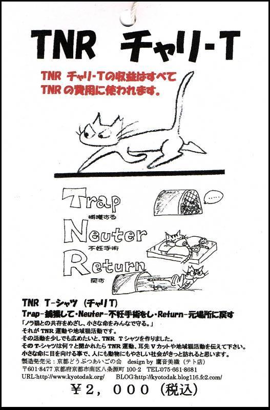 CCF20120213_00000.jpg