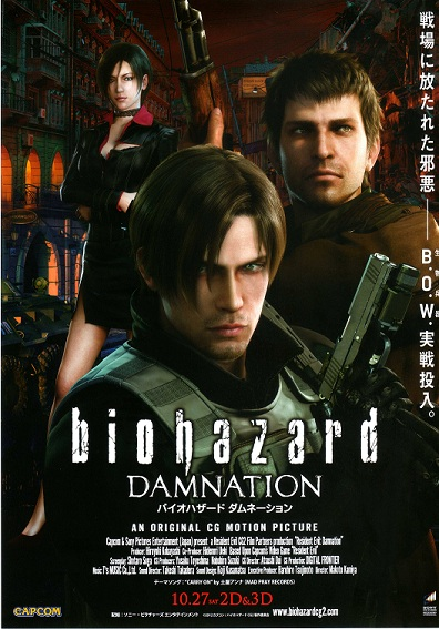 bio damnation