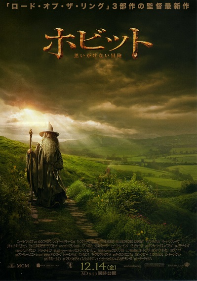 hobbit1.jpg