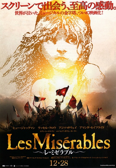lesmiserables.jpg