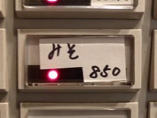 002_20141110215605edb.jpg
