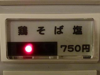002_20141114212100a1f.jpg