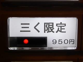002_20141217221942da3.jpg