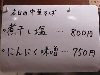 003_20141127002709cea.jpg