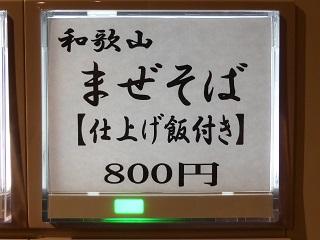 009_201410050033384f4.jpg
