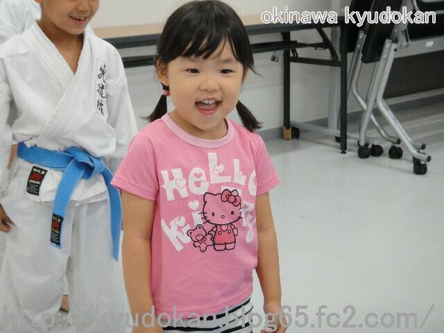 okinawa shorinryu kyudokan 20111203 118
