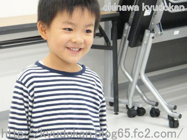 okinawa shorinryu kyudokan 20111203 117