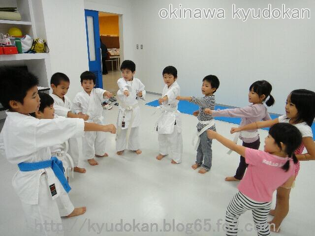 okinawa shorinryu kyudokan 20111203 129