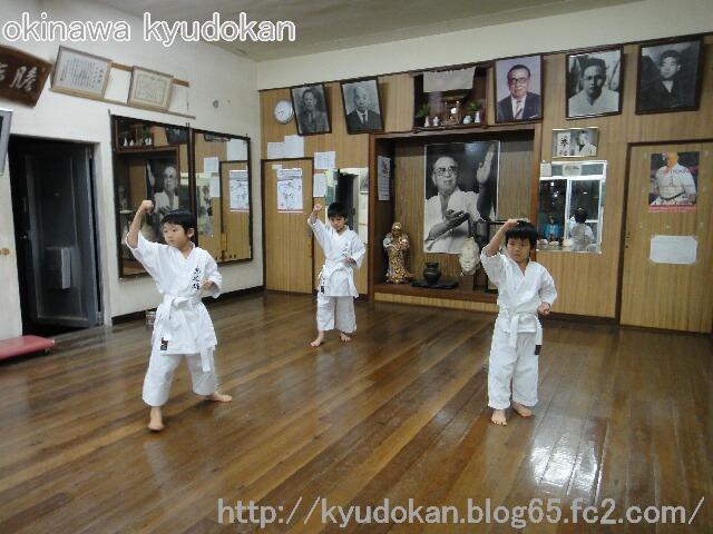 okinawa shorinryu kyudokan 201112012 002