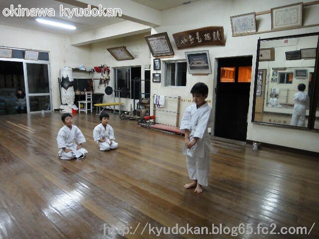 okinawa shorinryu kyudokan 201112012 001