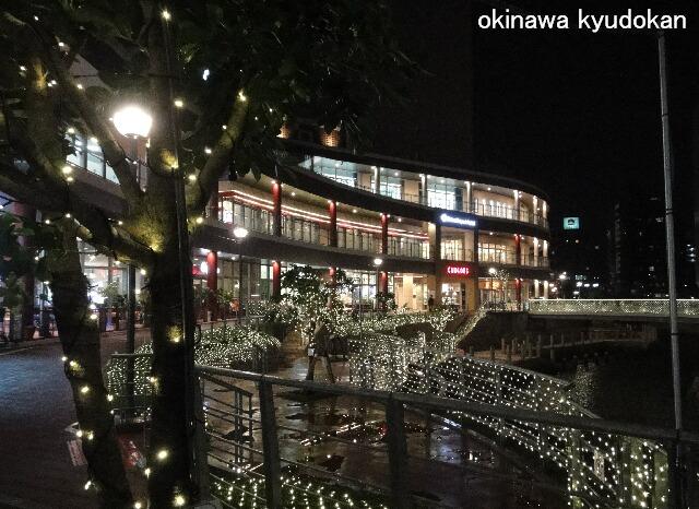 okinawa shorinryu kyudokan 201112015 010