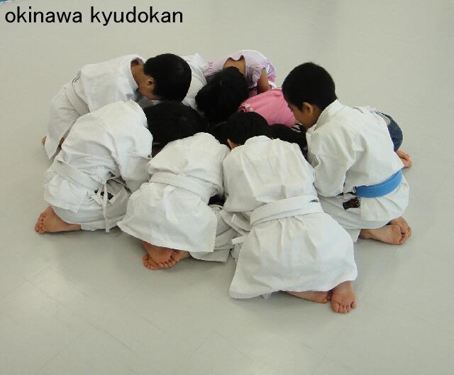 okinawa shorinryu kyudokan 201112018 017