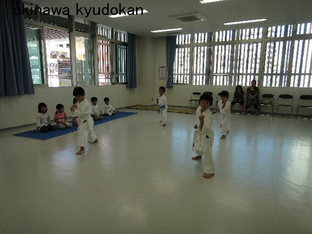 okinawa shorinryu kyudokan 201112018 014