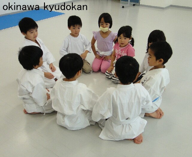 okinawa shorinryu kyudokan 201112018 016