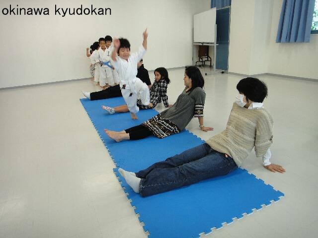okinawa shorinryu kyudokan 201112018 004
