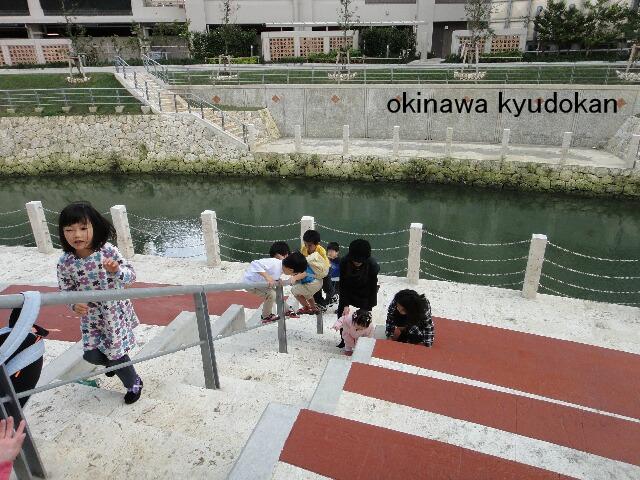 okinawa shorinryu kyudokan 201112018 028