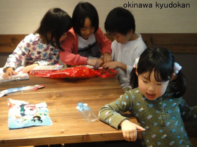 okinawa shorinryu kyudokan 201112018 027