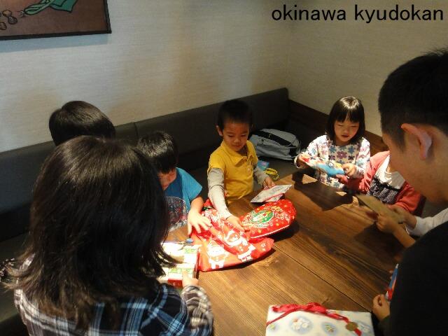 okinawa shorinryu kyudokan 201112018 022