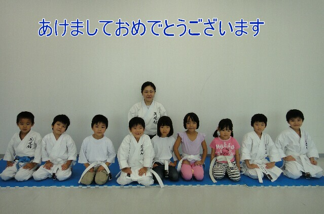 okinawa shorinryu kyudokan 201112018 021
