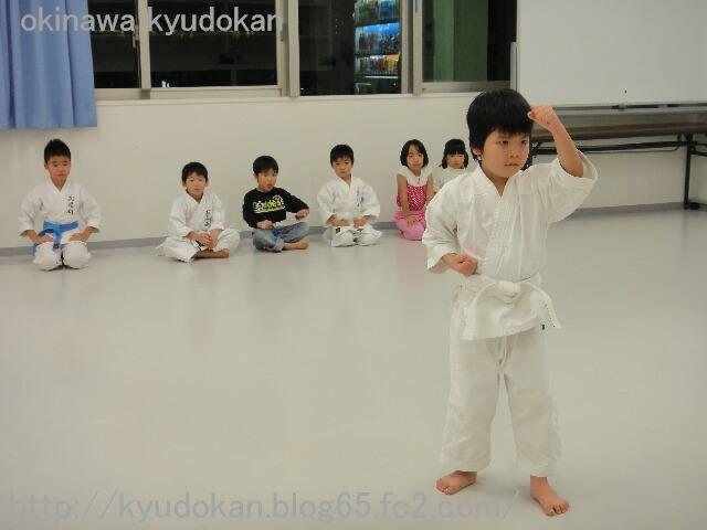 okinawa shorinryu kyudokan 20120105 005