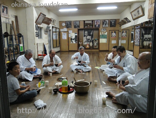 okinawa shorinryu kyudokan 20120107 001