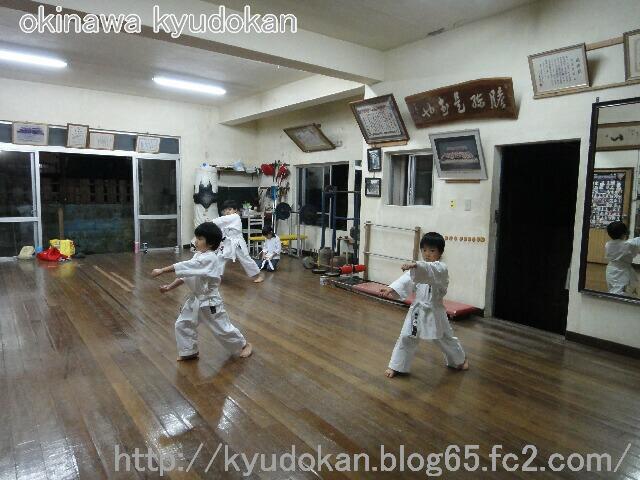 okinawa shorinryu kyudokan 201201010 001