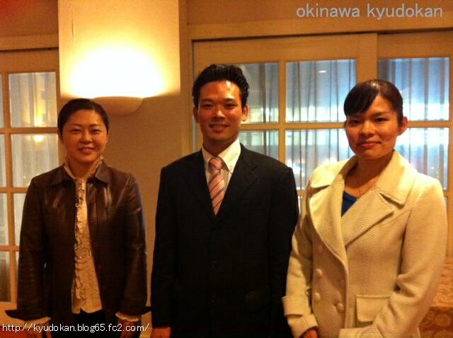 okinawa shorinryu kyudokan 20120117_3