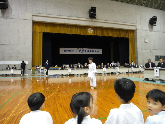 okinawa shorinryu kyudokan 201201029 023