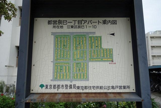 都営辰巳一丁目アパートの案内図
