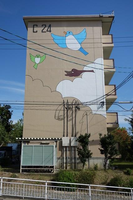 公団寝屋川団地の小鳥壁画