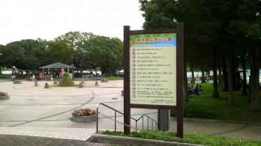水元公園1-02
