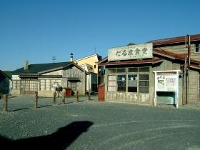 高倉健氏偲ぶ-09