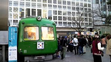 渋谷界隈01-16